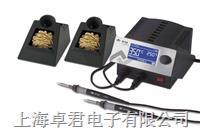 ERSA电焊台i-CON2 i-CON 2,i-CON 1,i-CON NANO