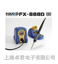 HAKKO数显电焊台FX-888D FX-888D,FX-888