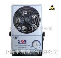 SME离子风机1851 1851,1852,1853,1854