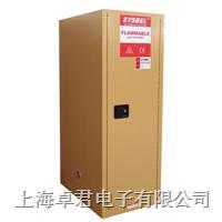 SYSBEL易燃液体防火柜WA810540,化学品储存柜 WA810540,WA810540R,WA810540B