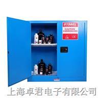 SYSBEL化学品安全柜WA810300B,弱腐蚀性液体防火柜 WA810300,WA810300R,WA810300B