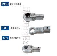 TOHNICHI扳子头RH12D X 8,东日扳子头RH12D X 8,扳子头RH12D X 8 RH12D X 8