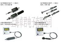CEDAR扭力扳手DIW-75M,杉崎扭力扳手DIW-75M, DIW-75M  DIW-75M
