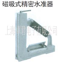 RIKEN磁吸式水准器250, 理研磁吸式水准器250,250 250