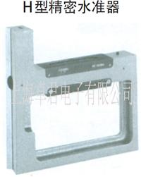 RIKENH型水准器200, 理研H型水准器200,200 H型200