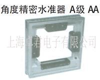 RIKEN角度水准器250, 理研角度水准器250,250 角度250