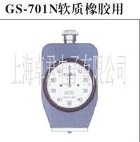 TECLOCK硬度计GSD-701, 得乐硬度计GSD-701, GSD-701 GSD-701