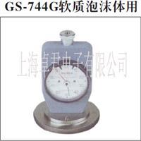 TECLOCK硬度计GS-D-744, 得乐硬度计GS-D-744, GS-D-744 GS-D-744