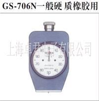 TECLOCK硬度计GSD-706, 得乐硬度计GSD-706, GSD-706  GSD-706