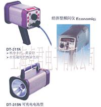 SHIMPO频闪仪DT-721, 新宝频闪仪DT-721, DT-721  DT-721