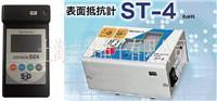 SIMCO测试仪DZ4, SSD测试仪DZ4,DZ4 DZ4