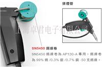 JBC锡线卷SN5450,锡线卷SN5450,SN5450 T210-A