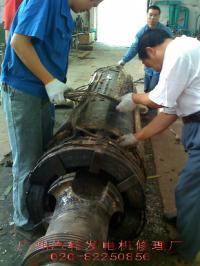 广州汽轮发电机维修厂 广州汽轮发电机修理厂