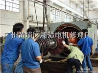 【大型直流电机维修】_大型直流电机维修价格_大型直流电机维修厂