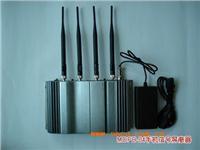 手机信号屏蔽器/手机信号屏蔽器价格/手机信号屏蔽器厂家/手机信号屏蔽器图片