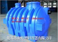 环保型聚乙烯化粪池,化粪处理,滚塑化粪池