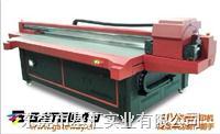 高精度平板打印机,高速度平板印刷机,多功能平板打印机