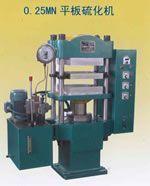 橡胶硫化机