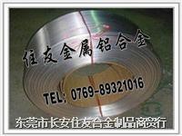 进口高强度耐磨A7075铝合金薄板 广东住友直销A7075铝合金圆棒