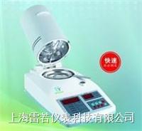 SFY-6有機肥水分測定儀