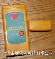 HT-904数字式纸张测湿仪(水分仪) HT-904
