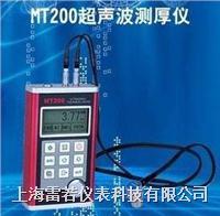 MT500超声波测厚仪 MT500