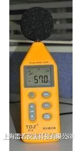 噪音计/分贝仪/声压计/噪声仪/分贝计TDJ-814 TDJ-814