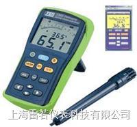 温湿度计 TES-1364 TES-1364