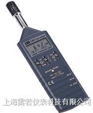 TES-1361记录式溫濕度表  TES-1361
