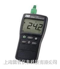 测温仪TES1319A TES1319A