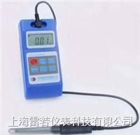 MBO2000矿石磁力檢測儀 MBO2000