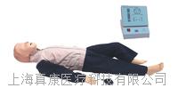 上等兒童復蘇模擬人 KAH/CPR180