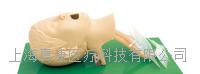 **兒童氣管插管模型 KAH-15/3