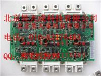 ABB变频器备件FS450R12KE3/AGDR-62C