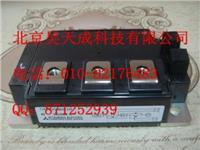 美国PRX公司GTR模块KSB13060 KSB13060