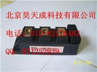富士IGBT模块1MBI300F-060