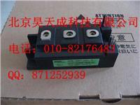 富士IGBT模块1MB1200L-120