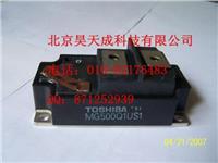 TOSHIBAIGBT模块MG200Q2YS40