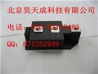 IXYSIGBT模块MII400-12E4