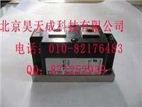 IXYSIGBT模块IXFN66N50Q2