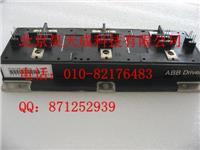 ABBIGBT模块5SNA1200E330100 5SNA1200E330100