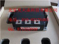 三菱GTR达林顿QM30DY-H QM30DY-H