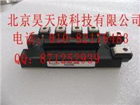 三菱GTR达林顿QM30E2Y-2H QM30E2Y-2H
