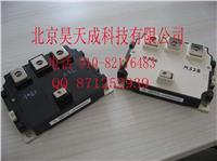 三菱GTR达林顿QM30E2Y-H QM30E2Y-H