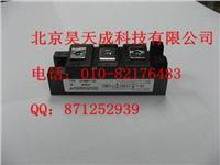 三菱GTR达林顿QM30HA-HB QM30HA-HB