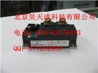 三菱GTR达林顿QM30HC-2H QM30HC-2H
