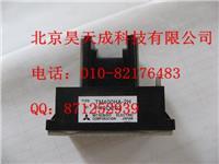 三菱GTR达林顿QM400HA-24B QM400HA-24B