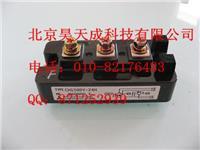 三菱GTR达林顿QM400HA-2HB QM400HA-2HB