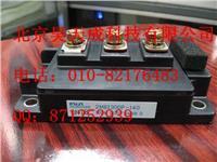 富士GTR达林顿1DI50F-120 1DI50F-120