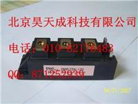富士GTR达林顿1DI75E-120 1DI75E-120